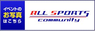 オールスポーツロゴ